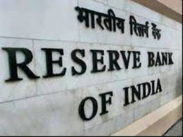 Exim Bank urges RBI to hike its leverage ratio